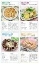 豆腐スイーツレシピ (1)